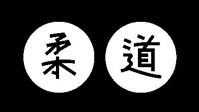 Yorkshire Judo